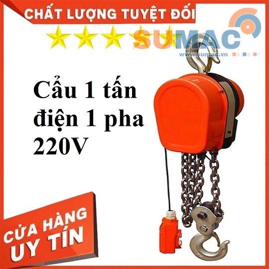 toi-dien-1-pha-220v